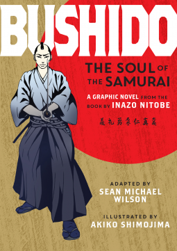 Image result for Bushido :The Soul of the  Samurai
